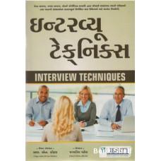 INTERVIEW TACHNIQUES