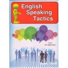 ENGLISH SPEAKING TACTICS