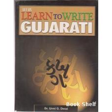 LET US LEARN TO WRITE GUJARATI