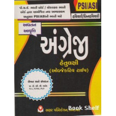 ENGLISH PSI/ASI
