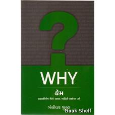 WHY KEM?