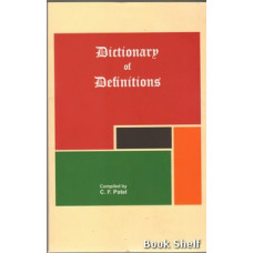 DICTIONARY OF DEFINITIONS