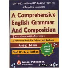 A COMPREHENSIVE ENGLISH GRAMMAR AND COMPOSITION