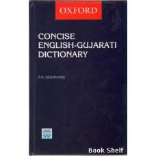 CONCISE ENGLISH GUJARATI DICTIONARY 275/-