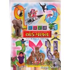 RANG RANGI ANK GANAN 125/-