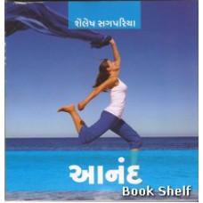 ANAND (KBOOKS)