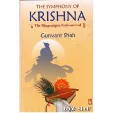 THE SYMPHONY OF KRISHNA