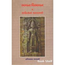 BHAVAN VIBHAVAN