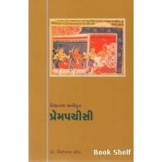 VISHVANATH JANI KRUT PREMPACHISI (PARSHVA)