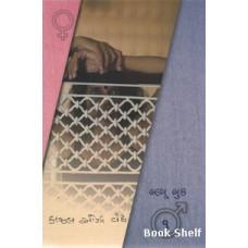 BLUE BOOK 1
