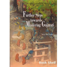 FURTHER STEPS TOWARDS MASTERING GUJARATI