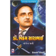 DR.VIKRAM SARABHAI (ADARSH)