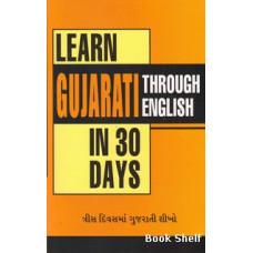 LEARN GUJARATI IN 30 DAYS THROUGH ENGLISH