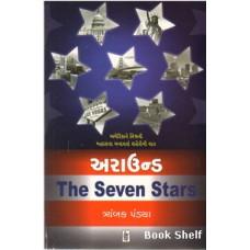AROUND THE SEVEN STARS