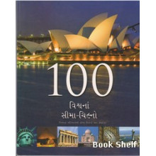 100 VISHVANA SIMACHINHO