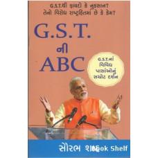 GST NI ABC