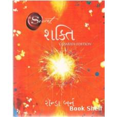 SHAKTI 499/-