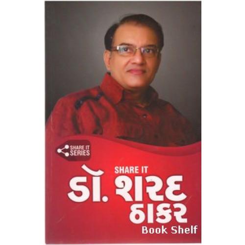 SHARE IT SHARAD THAKAR