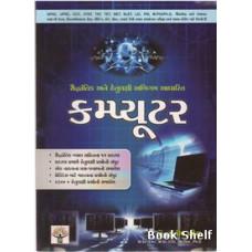 COMPUTER 200/-