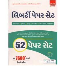 LIBERTY PAPER SET 52 PAPER SET