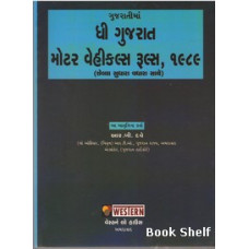 THE GUJARAT MOTAR VEHIKALS RULES 1989