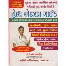 HEALTH EXAM GUIDE
