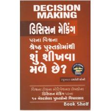 DECISION MAKING PARNA VISHVANA SHRESHTH PUSTAKO MATHI SHU SHIKHAVA