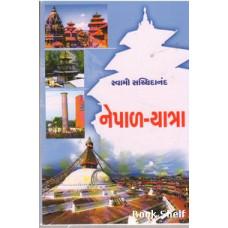 NEPAL YATRA