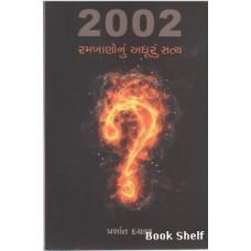 2002 RAMKHANONU ADHURU SATYA