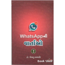 WHATS APPNI VARTAO BHAG-2