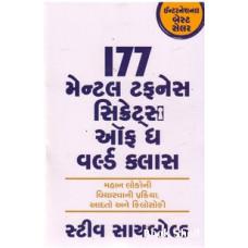 177 MENTAL TOUGHNESS SECRETS OFF THE WORLD CLASS
