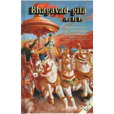BHAGAVADGITA AS IT IS