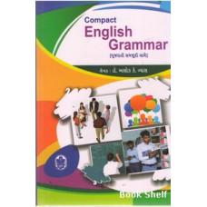 COMPACT ENGLISH GRAMMAR