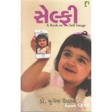 SELFI A BOOK ON SELF IMAGE