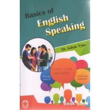 BASICS OF ENGLISH SPEAKING