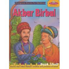 AKBAR BIRBAL (NARMADA)