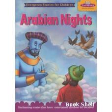 ARABIAN NIGHTS (NARMADA)