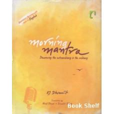 MORNING MANTRA (ENGLISH)