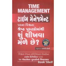 TIME MANAGEMENT PARNA VISHVANA SHRESHTH PUSTAKOMATHI