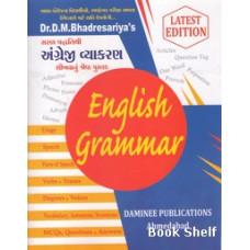 ENGLISH GRAMMAR (DAMINI)