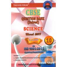 CBSC QUESTION BANK SCIENCE STD - 10