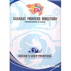 GUJARAT PRINTERS DIRECTORY