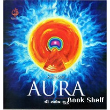 KNOW YOUR AURA
