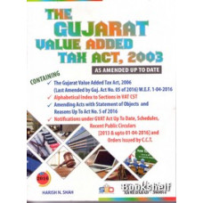 THE GUJARAT VALUE ADDED TAX RULES 2006