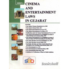 CINEMA AND ENTERTAINMENT LAW BOOK IN GUJARAT