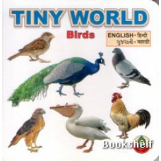 TINY WORLD BIRDS (ENG-GUJ-HIN-MATATHI)