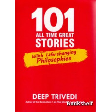 101 ALL TIME GREAT STORIES