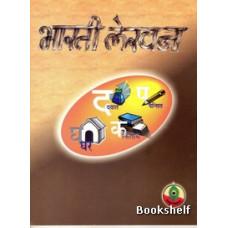 BHARATI LEKHAN