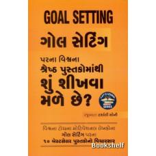 GOAL SETTING PARNA VISHVANA SHRESHTH PUSTAKOMATHI SHU