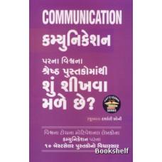 COMMUNICATION PARNA VISHVANA SHRESHTH PUSTAKOMATHI SHU